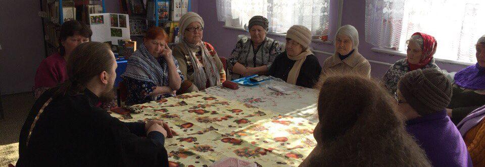 Православные беседы в Зеленых горах