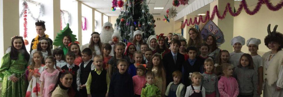 14 января Рождественский утренник для Воскресной школы в РДК