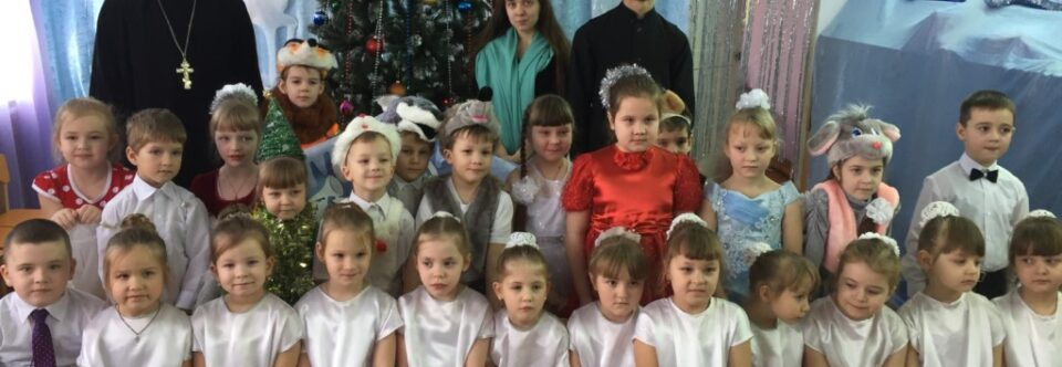 12 января Рождественский утренник в садике Солнышко
